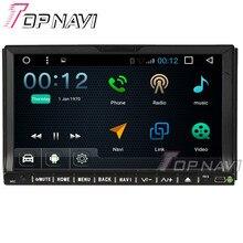 """Topnavi 7 """"800*480 4 ядра 16 г Android 6.0 автомобиль Радио стерео GPS навигации для Универсальный 2din автомобиля DVD мультимедиа аудио плеер"""