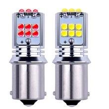 2 шт. 1156 BA15S P21W R5W супер яркий 1800Lm светодиодный автоматический сигнал поворота, лампа заднего хода, Тормозная лампа, дневной ходовой светильник, красный, желтый, белый