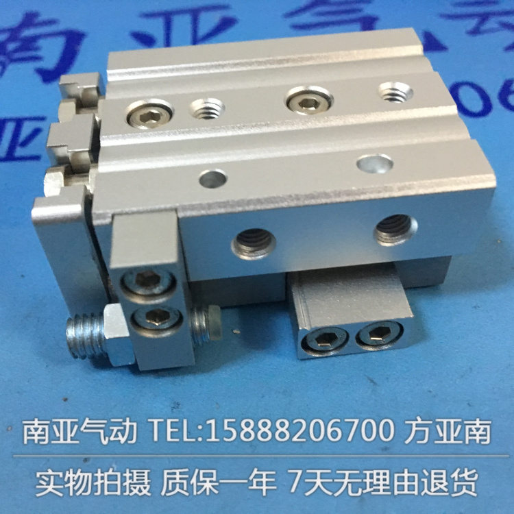 HLQ12L*100  AIRTAC  Sliding table Cylinder hlq25 10sas 20sas 30sas 40sas airtac sliding table cylinder