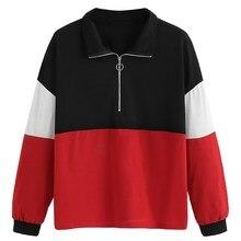 Women Sweatshirts Zipper Hoodie Jumper Casual Long Sleeve Color Block Sweatshirt Hooded Pullover Tops plus color block sweatshirt
