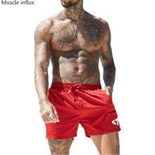 Шорты мужские быстросохнущие спортивные штаны для бега спортивных
