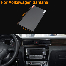 Car Styling 6.5 Inch GPS Navigation Screen Steel Protective Film For Volkswagen Santana Control of LCD Screen Car Sticker