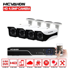 Home 4MP CCTV Camera System 8CH Hybrid AHD DVR with 4PCS Bullet 4MP AHD Surveillance Camera Security System Kit Support P2P