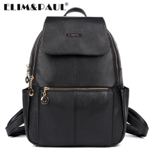Элим и Paul женщины рюкзак ранцы моды крышки PU кожаный рюкзак женственный девочек-подростков рюкзаки для школы сумки женские