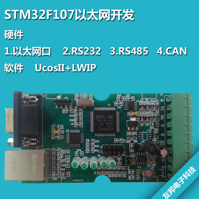 US $58 0 |STM32 Ethernet development board UCOSII+LWIP+STM32F107+DM9161-in  Air Conditioner Parts from Home Appliances on Aliexpress com | Alibaba