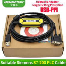 цена на Promotion!!! USB-PPI Suitable Siemens S7-200 PLC programming Cable USB PPI Communication Cable 6ES7 901-3DB30-0XA0 Download Line