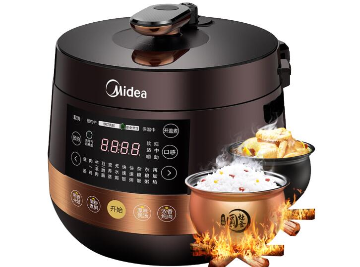 Midea 50Easy203 Household Smart Pressure Cooker 4.8L 24H Appointment Timing Rice Cooker Pressure AMideadjustable Non-stick