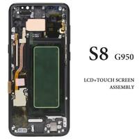 AMOLED G950 G950F 5,8 ''черный Дисплей для samsung Galaxy S8 ЖК дисплей Экран с рамкой сборки телефон Панель запасные часть