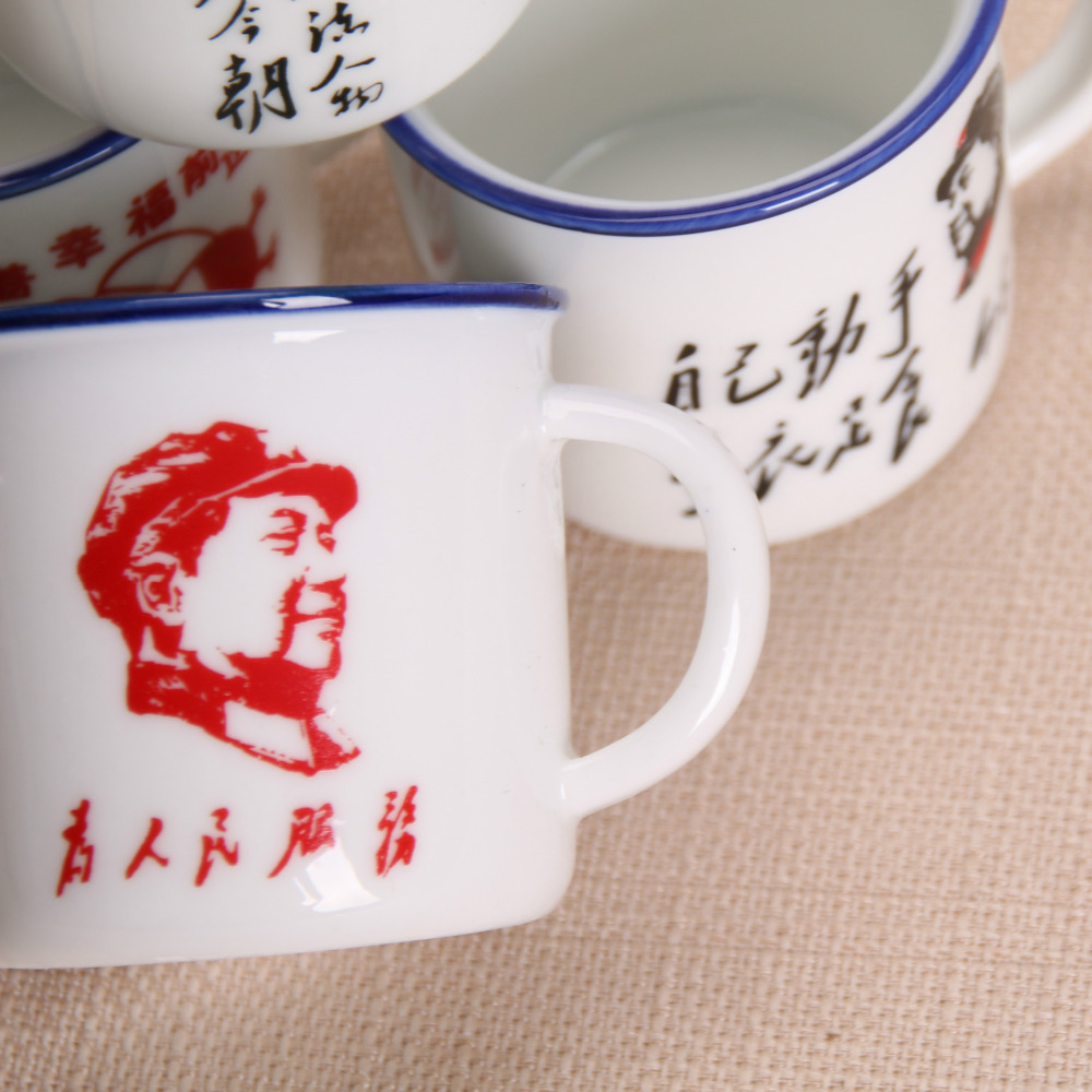 Prissy Chinese Retro Mugs Camping Drinkware Porcelain Mugs From Home Garden On Alibabagroup Chinese Retro Mugs Camping Drinkware Porcelain Tea Retro Coffee Mugs Retro Coffee Mug Set