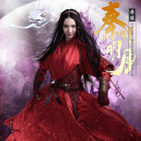 Computer Game Qinsmoon Moon Of Qin Period Chi Lian Red Swordlady Costume