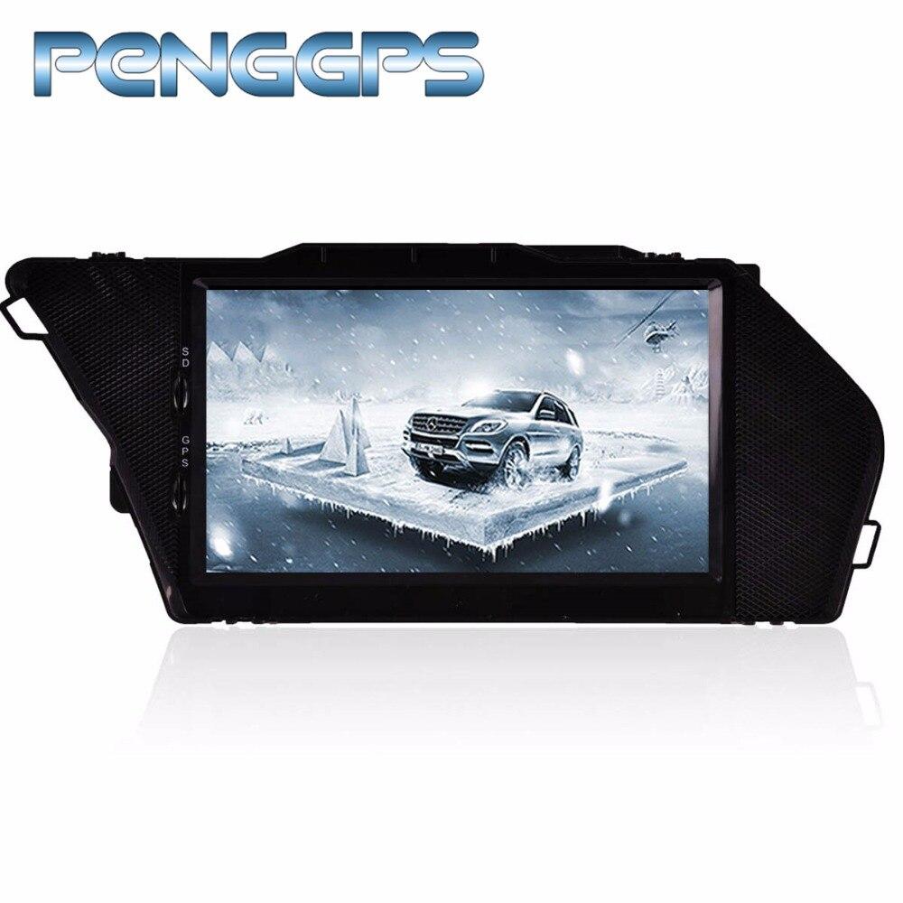 Octa Core DVD Lecteur 2 Din Stéréo Android 8.0 Autoradio pour Mercedes-Benz GLK X204 2008-2014 GPS Navigation Autostereo Headunit