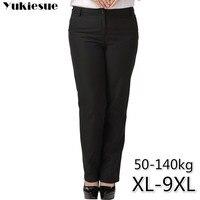 OL office women's pants for women pantalon femme streetwear with high waist formal suit pants Plus size 9XL female trousers