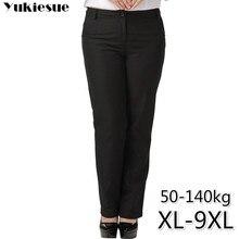 Ol オフィスの女性のパンツ女性のためのパンタロンストリートハイウエスト正式なスーツのズボンプラスサイズ 9XL 女性ズボン