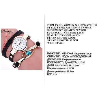 Duoya Gemstone Women Quartz Bracelet Wristwatches 4