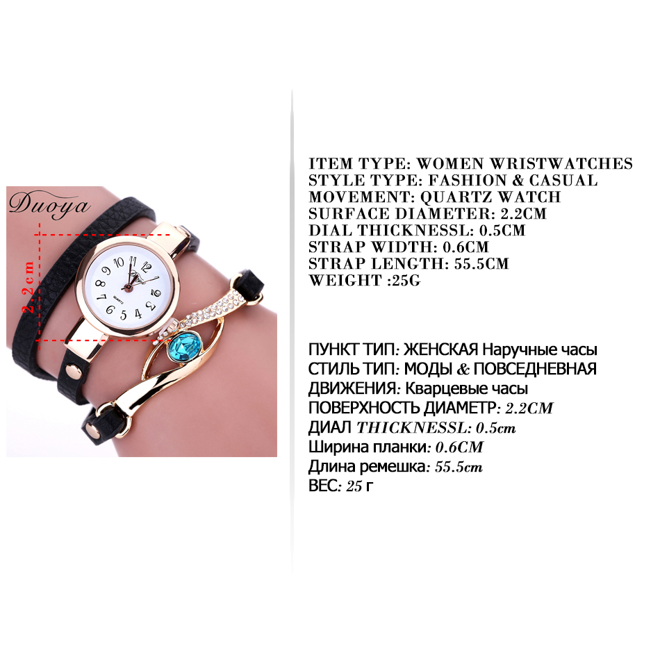 женские часы бесплатная доставка