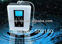 2014 latest alkaline water ionizer purifier OH-806 with heating function