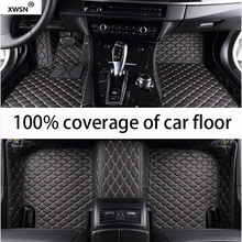 custom car floor mats for Land Rover defender Discovery 3 4 Rover Range Evoque Sport Freelander floor mats for cars недорого