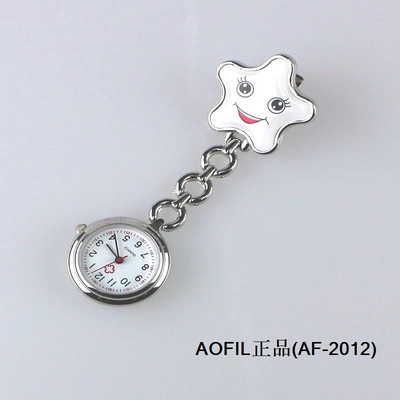 Smiley smiley nurse table nurse pocket watch pocket watch table battery
