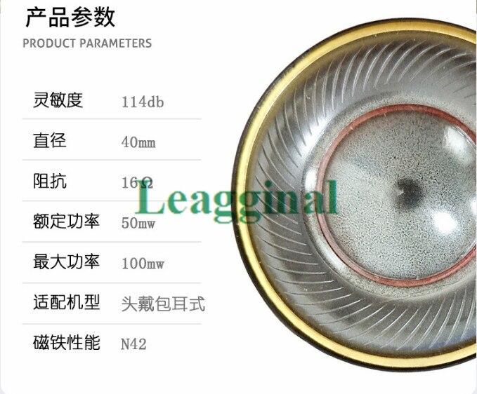 40mm speaker unit HIFI heavy bass metal composite film speaker 40mm 2pcs цены