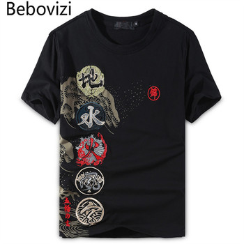 Bebovizi Brand Fashion Men Black Tshirts Chinese Style Embroidery T Shirts Streetwear Casual Short Sleeve Tops Tees High Quality