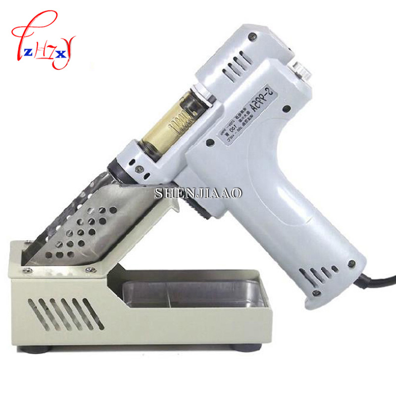 Electric absorb gun S-995A Electric Desoldering Hot Air Gun Desoldering Pump Soldering Iron 110v/220v 100W tgk desoldering pump