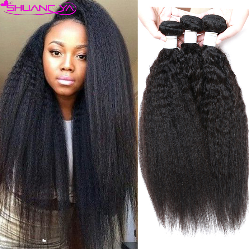 Cheap Weave Hair Prices Of Remy Hair