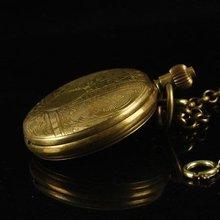 Старый антикварный Чистая медь крышка Скелет Механические карманные часы Прохладный
