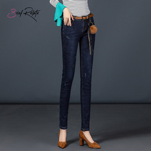 Brief Relate Jeans Woman Warm Fluff Elastic Durable Full-length Pencil Pants Cold-resisted