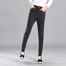 2017 Весна Осень женщины шаровары Лодыжки длина брюки джинсы свободные тонкий женский Эластичность черный серый джинсовые плюс размер женщина