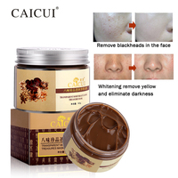 New Brand Face Skin Care Acne Treatment Mask For Women Men Oil Control 160g Transparent Moisturizing