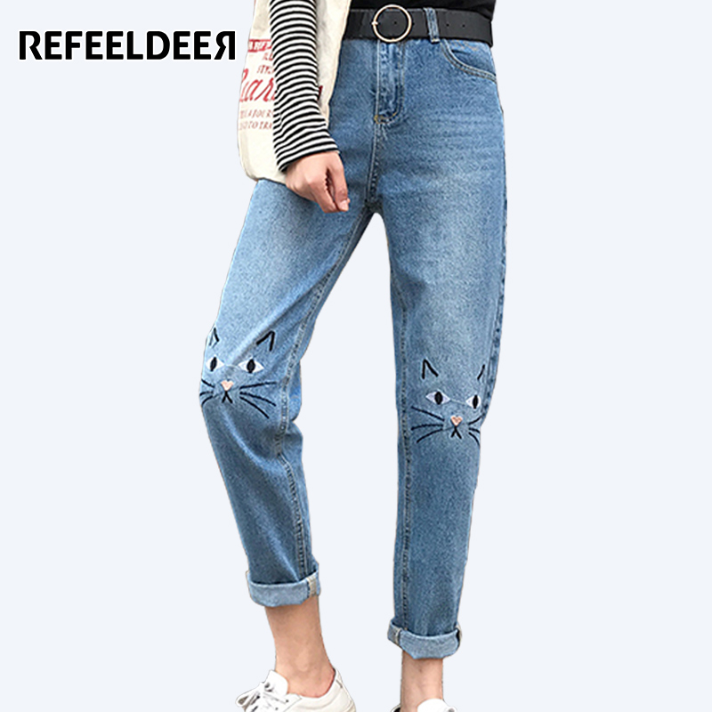 Refeeldeer High Waist Jeans Woms
