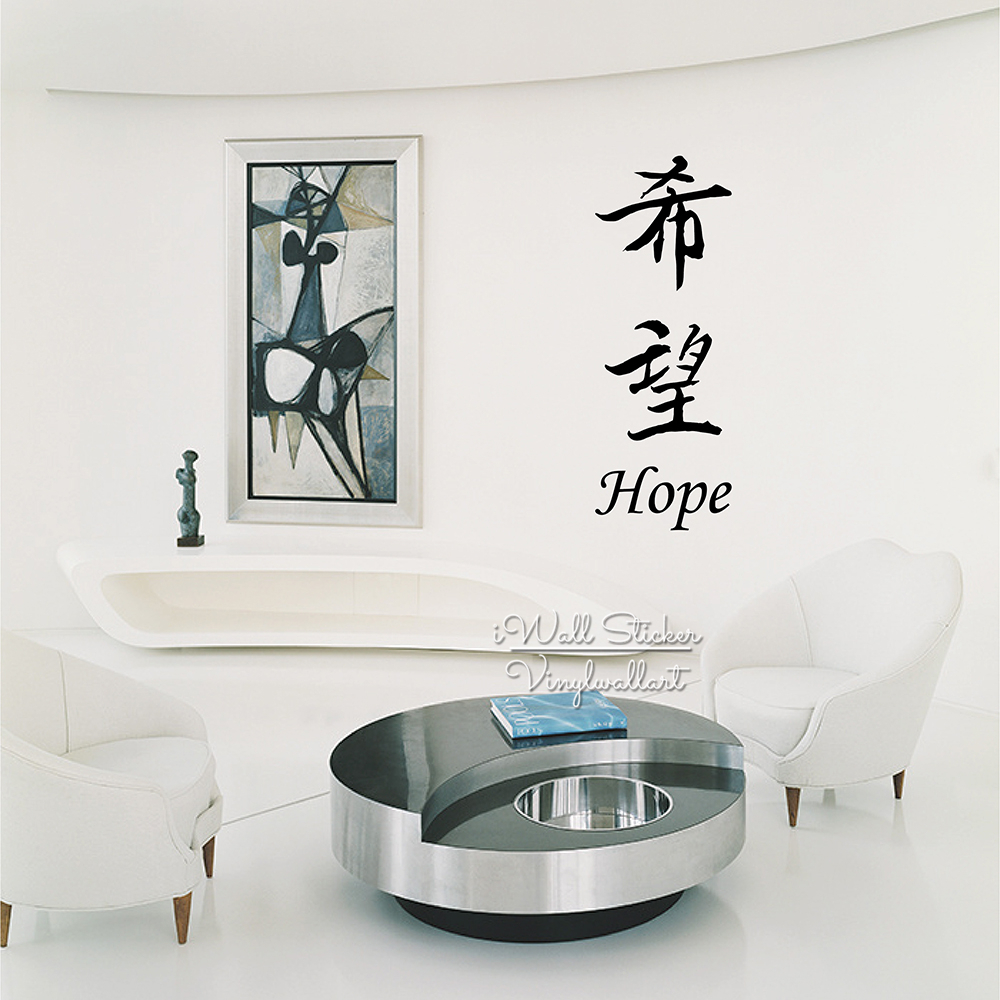 Traditional Chinese Character Hope Wall Sticker Chinese Style