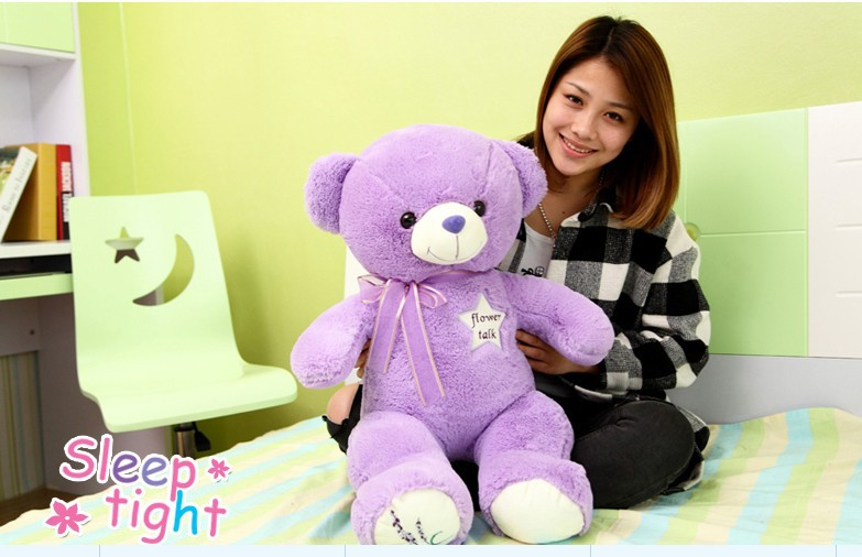 lovely lavender  teddy bear toy plush toy big purple stuffed bear toy birthday gift  about 80cm odeon light потолочная люстра odeon light arelata 2584 5