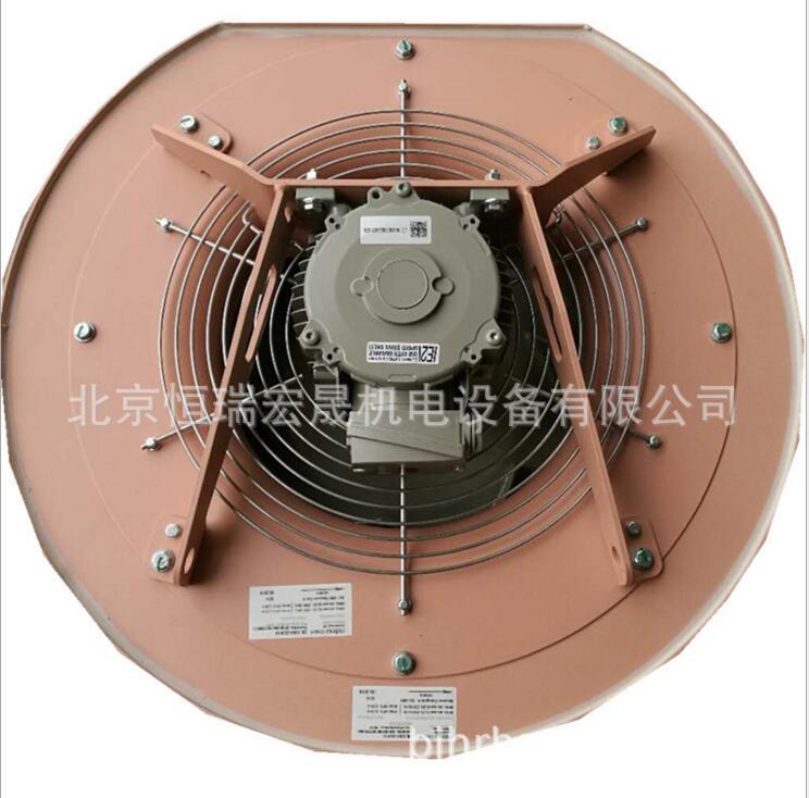 Mdexx Meidex Fan Authorized Agent Hot 2CF4504-1NA11-0DB4 Centrifugal Fan