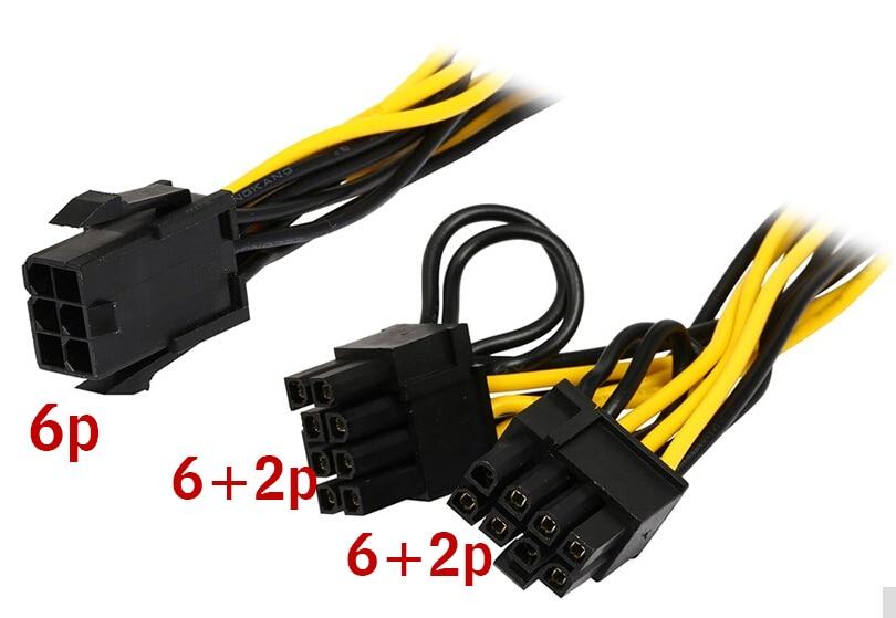 6pin para 2 * 8pin (6 + 2) pino para mineiro molex 6 pinos pci e para 2 * pcie 8 (6 + 2) pinos placa de vídeo gráfica pci-e vga splitter hub cabo de alimentação