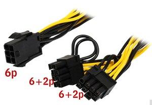 6pin to 2*8pin(6+2)pin for miner Molex 6 pin PCI E to 2*PCIe 8 (6+2) pin Graphics Video Card PCI-e VGA Splitter Hub Power Cable(China)