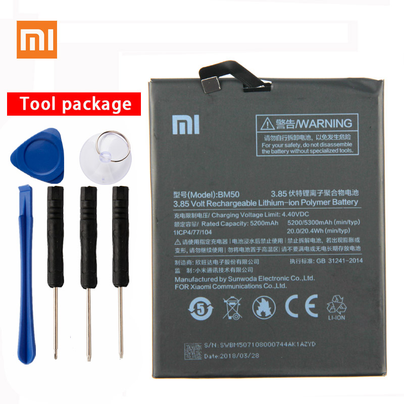 Original Xiaomi Mi Max 2 Phone battery For Xiaomi Mi Max 2 MAX2 II BM50 5300mAhOriginal Xiaomi Mi Max 2 Phone battery For Xiaomi Mi Max 2 MAX2 II BM50 5300mAh