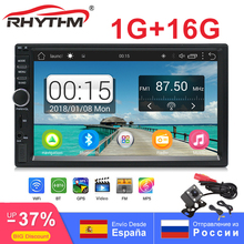 2din Android Car Radio Universal GPS Navigation Bluetooth 7 1024x600 Touch Auto Car Stereo Quad Core wifi USBA M/FM free Camera ct0012 android 6 0 car stereo 2 din quad core head unit 7 2gb 16gb car radio touch screen bluetooth wifi fm car gps navigation