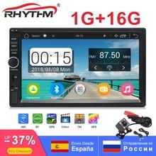 2din Android Car Radio Universal GPS Navigation Bluetooth 7