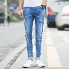 Autumn Streetwear Ankle-Length Pants Mens Light Blue Jeans Brand Ripped Jeans For Men Jeans Men2017