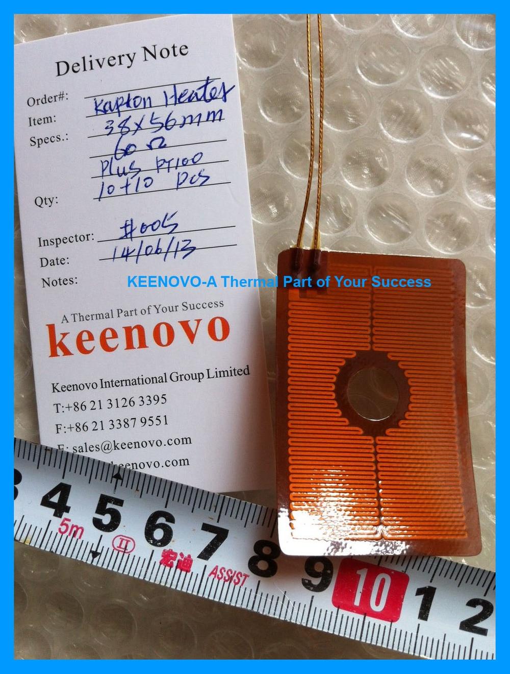 Keenovo individuāli izstrādāts PI sildītājs, poliimīda - Mājsaimniecības preces