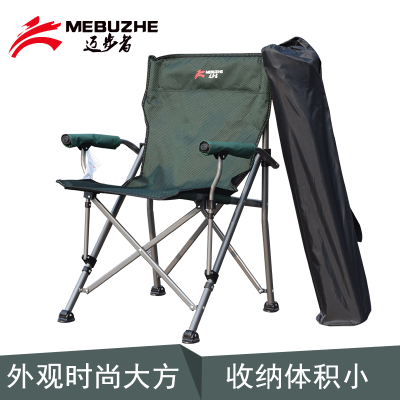 Portable Winter cotton chair load-bearing 150KG Folding Fishing Chair Camping Picnic Barbecue Chair Beach LeisurePortable Winter cotton chair load-bearing 150KG Folding Fishing Chair Camping Picnic Barbecue Chair Beach Leisure