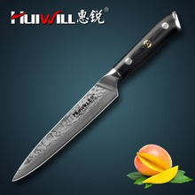 Huiwill high quality Japanese VG10 Damascus stainless steel 6″kitchen Utility paring chef knife kitchen with Mosaic Rivet
