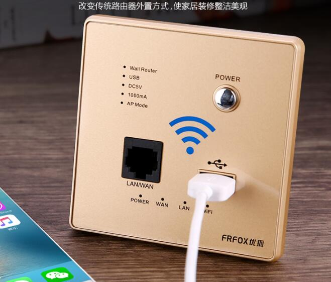 Intelligent router 300M wall panel USB socket wireless WIFI AP signal strength and wear hotel wall