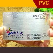 Пластик матовый серебристый ПВХ визитная карточка 90X51 мм
