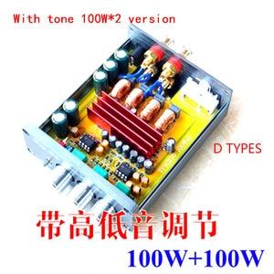 Image 5 - KYYSLB 50WX2 100WX2 BL50A CS8675 Home audio Mini 4.2 5.0 Bluetooth Amplifier HIFI Class 2.0 Stereo Digital Amplifier TPA3116