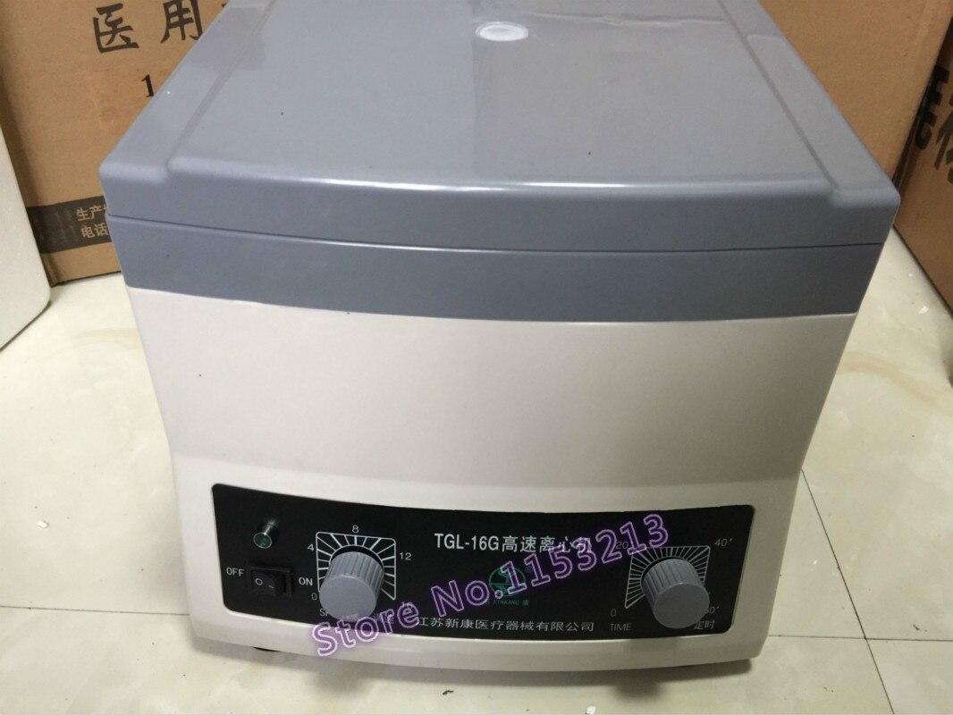TGL-16G Haute-vitesse multi-centrifugeuse utilisation en Laboratoire Centrifugeuse 16000r/min de vitesse à Variation Continue règlement 12x1.5 ml et 8x5 ml
