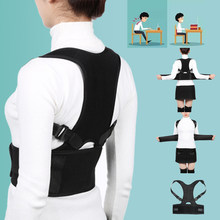Adjustable Magnets Back Support Posture Corrector Women Men's Medical Corset Back Therapy Posture Brace Back Support Belt MR108(China)