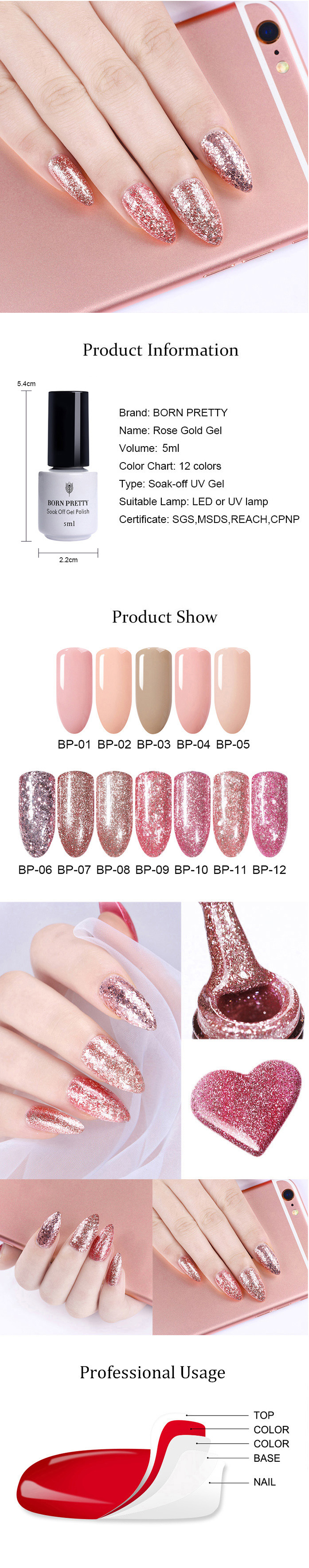 ⑤BORN PRETTY 5ml Nail UV Gel Rose Gold Nude Pink Shinning