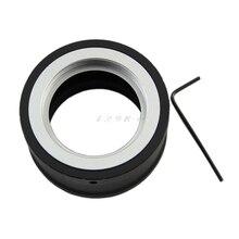 Винтовой Адаптер для объектива камеры M42 для SONY NEX E